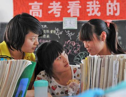 Shanghai elever bäst på sådant som inte längre behövs.