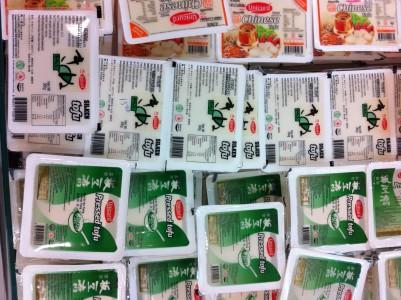 Flera varianter av tofu
