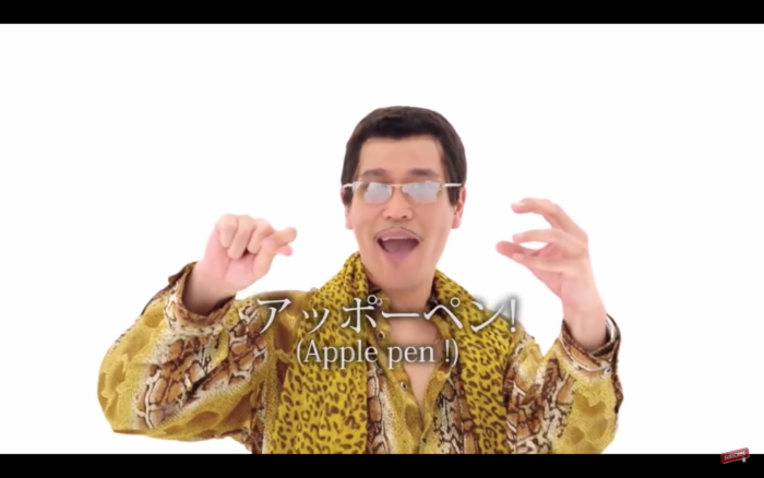 apple_pen_song